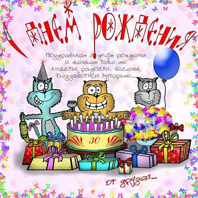 -день рождения 9 мая: